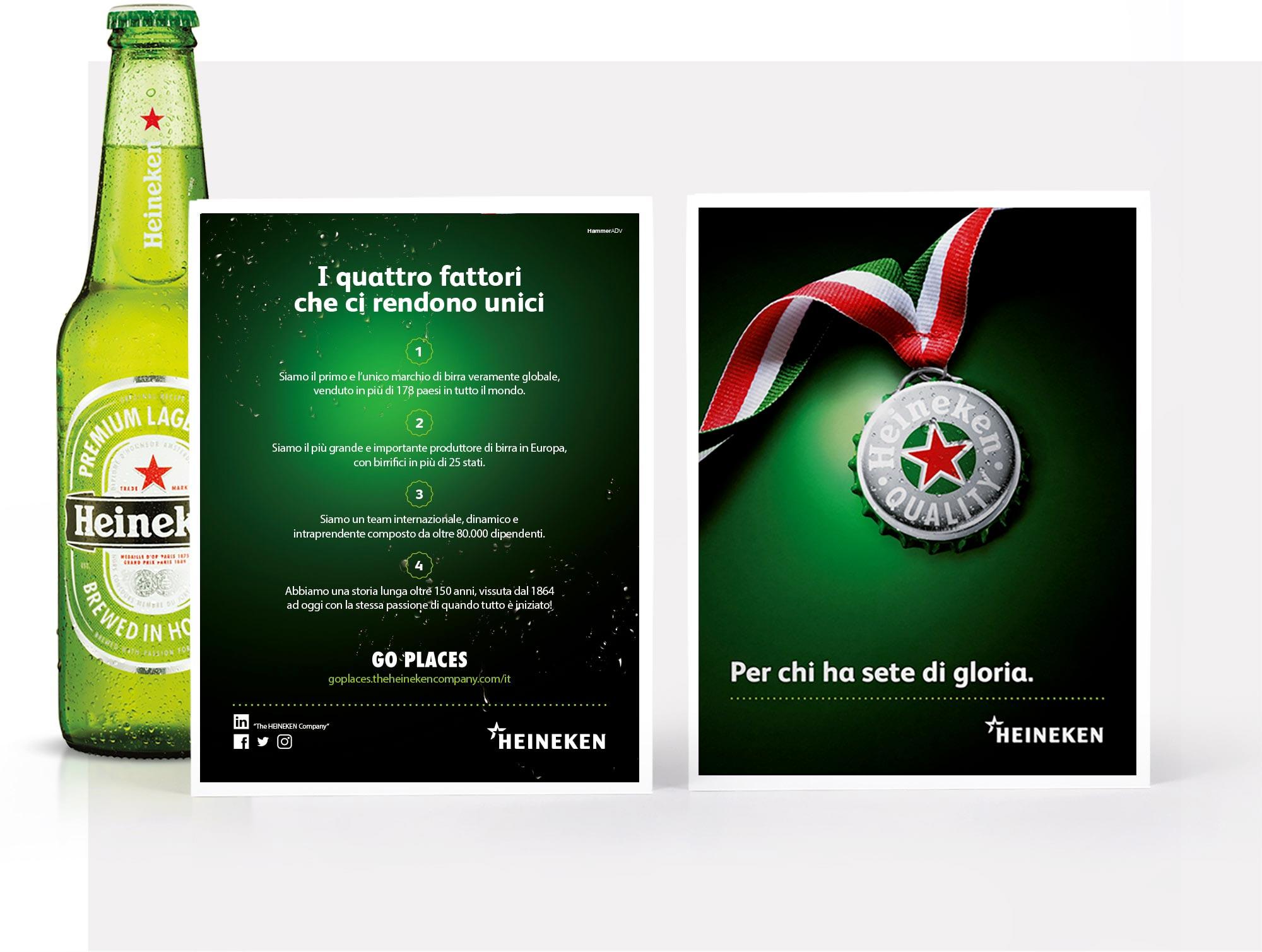 Realizzazione campagna pubblicitaria per Heineken Italia | Hammer ADV | Depliant